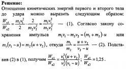Решение задач по физике №30. Физические основы механики. Динамика.