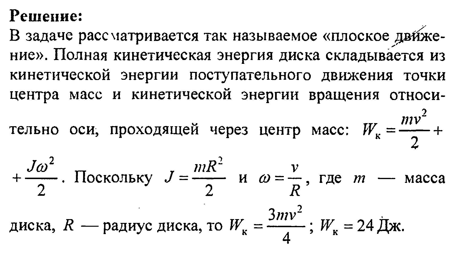 Резина для тренировок Купить резинки с доставкой по России