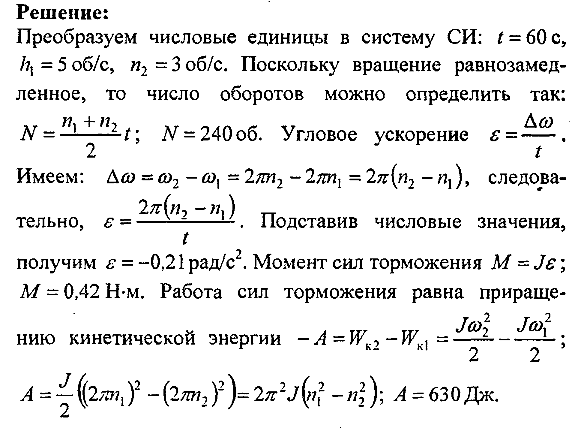 Abc обувь санкт петербург - VK