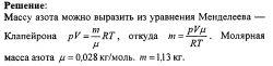 Готовые решения задач и контрольных.Молекулярнай физика термодинамика №1