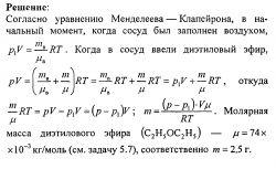Готовые решения задач и контрольных.Молекулярнай физика термодинамика №6