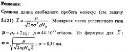Примеры решений задач и контрольных. Молекулярная физика термодинамика №25