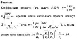 Примеры решений задач и контрольных. Молекулярная физика термодинамика №28