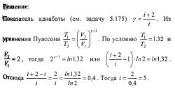 Примеры решений задач и контрольных. Молекулярная физика термодинамика №35