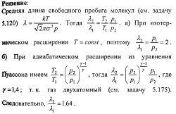 Примеры решений задач и контрольных. Молекулярная физика термодинамика №37