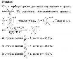 Примеры решений задач и контрольных. Молекулярная физика термодинамика №42