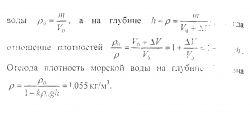 Готовые решения задач по физике. Насыщенные пары и жидкости № 5