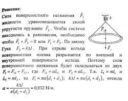 Готовые решения задач по физике. Насыщенные пары и жидкости № 7