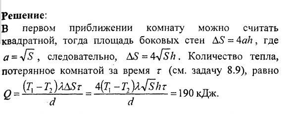 Примеры задач по физике. Твердые тела №2