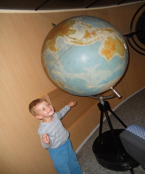 Как интересно провести День Земли с малышом