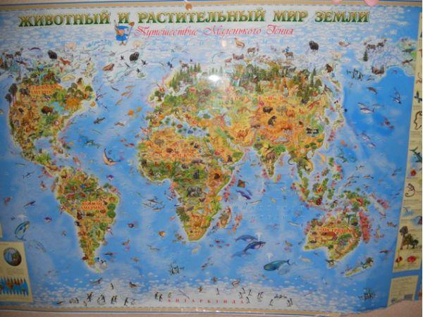 Наша карта Земли