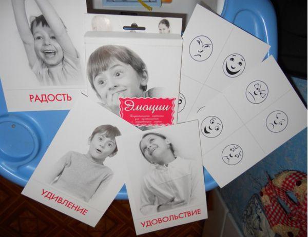 дидактические карточки Эмоции
