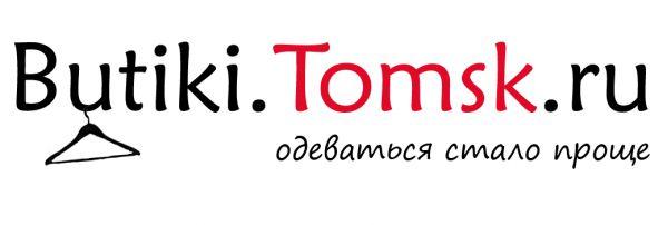 Сайт который поможет одеваться в Томске с удовольствием
