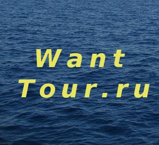Бронирование туров онлайн.